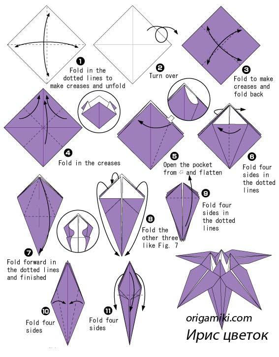 Оригами из бумаги подробная схема