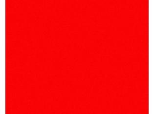 Цвет красный мандарин