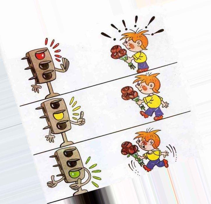 Картинки светофора распечатать - f8697