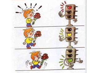 Картинки светофора распечатать - 319
