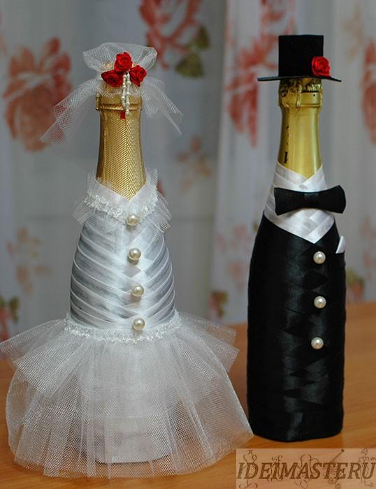 Бутылка шампанского на свадьбу своими руками жених и невеста