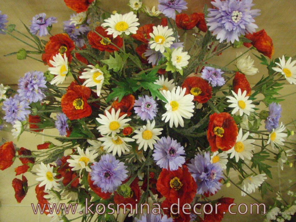 Исскуственные цветы киев купить букет из конфет с доставкой