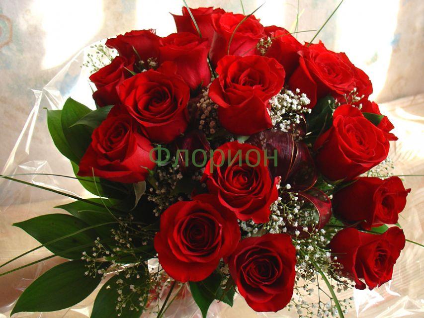 Букеты цветов фото красивые с днем рождения картинки скачать бесплатно 11