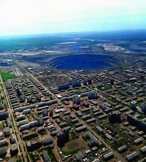 знакомства город мирный якутия talk