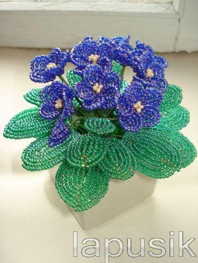 Фото цветов из бисера 1