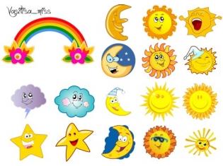 Педсовет 1 Установочный Воспитателям детских садов