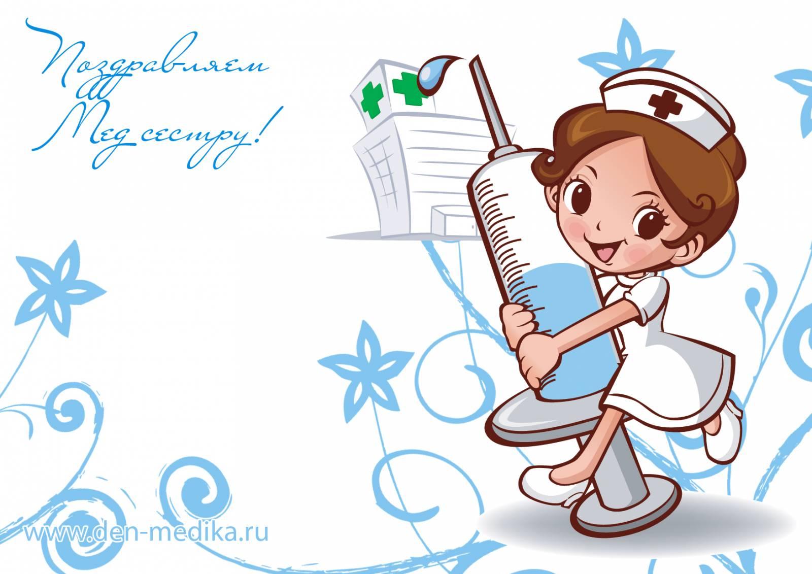 Стихи ко дню стоматолога, пожелания зубным врачам 97