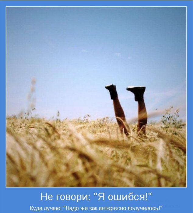 картинки про жизнь