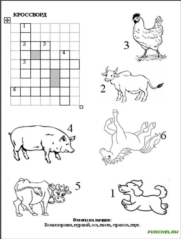 интересное для стенда логопеда в группе в детский сад