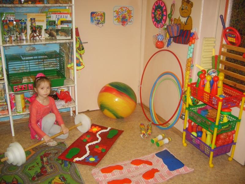 Физкультурные уголки в детском саду своими руками фото