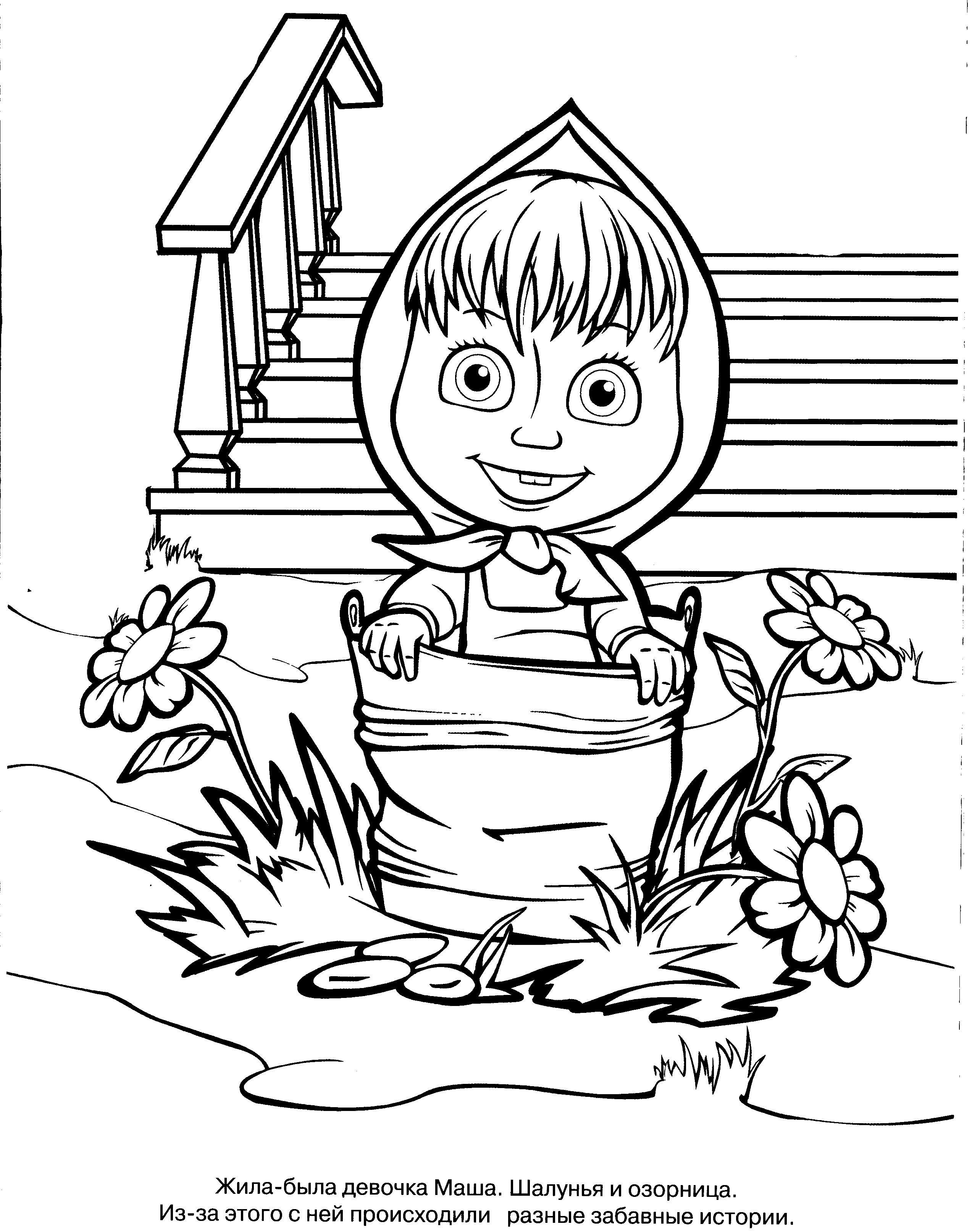 картинки детей клоун раскраски для