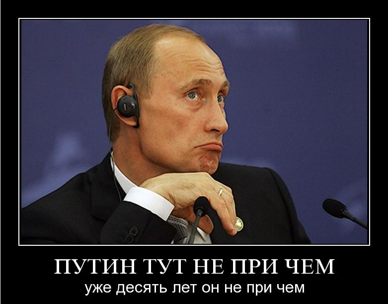 """У ГПУ есть доказательства, что Садовник руководил подозреваемыми в убийствах на Майдане """"беркутовцами"""" - Цензор.НЕТ 502"""