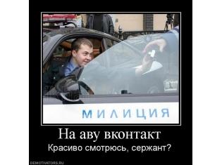 ПАЦАНЫ, - вы чо? » Демотиваторы по-русски - Создать демотиватор   235x315