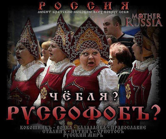 Бюджет программы развития Дальнего Востока будет сокращен на 40% из-за кризиса в РФ - Цензор.НЕТ 9931