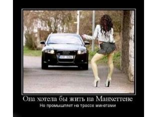 Крутые фото на аву для пацанов ВК или Одноклассники