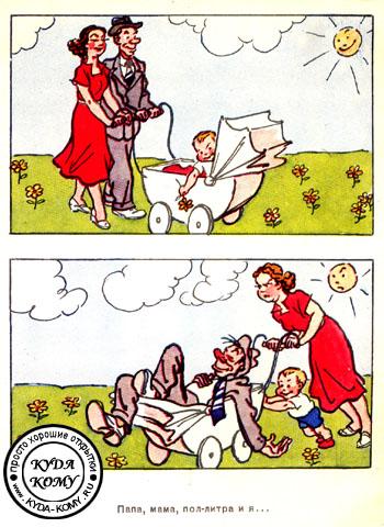 Прикольные картинки открытки и