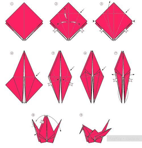 Картинки оригами цветы 3