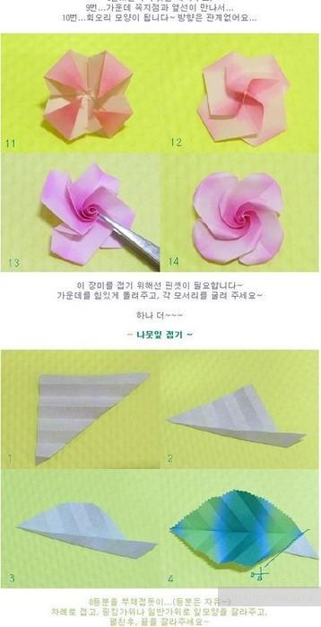 Картинки оригами цветы 5