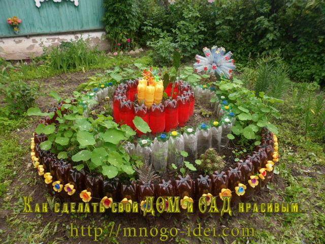 Клумбы для цветов из бутылок своими руками фото