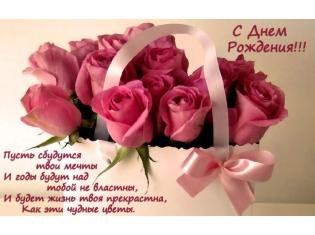 Цветы для самой