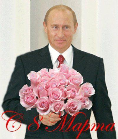 Поздравления на сайте путина фото 492