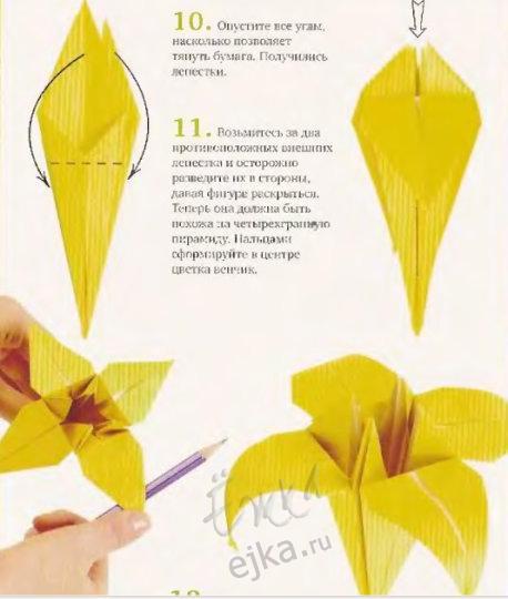 Оригами цветов картинки 1