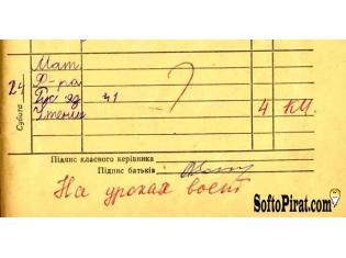 Чуркин Виталий Иванович  Википедия