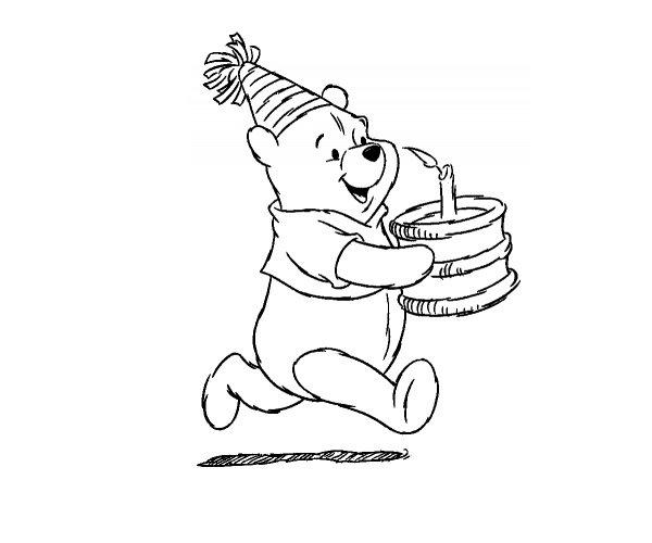 Открытка папе с днем рождения рисунок 86