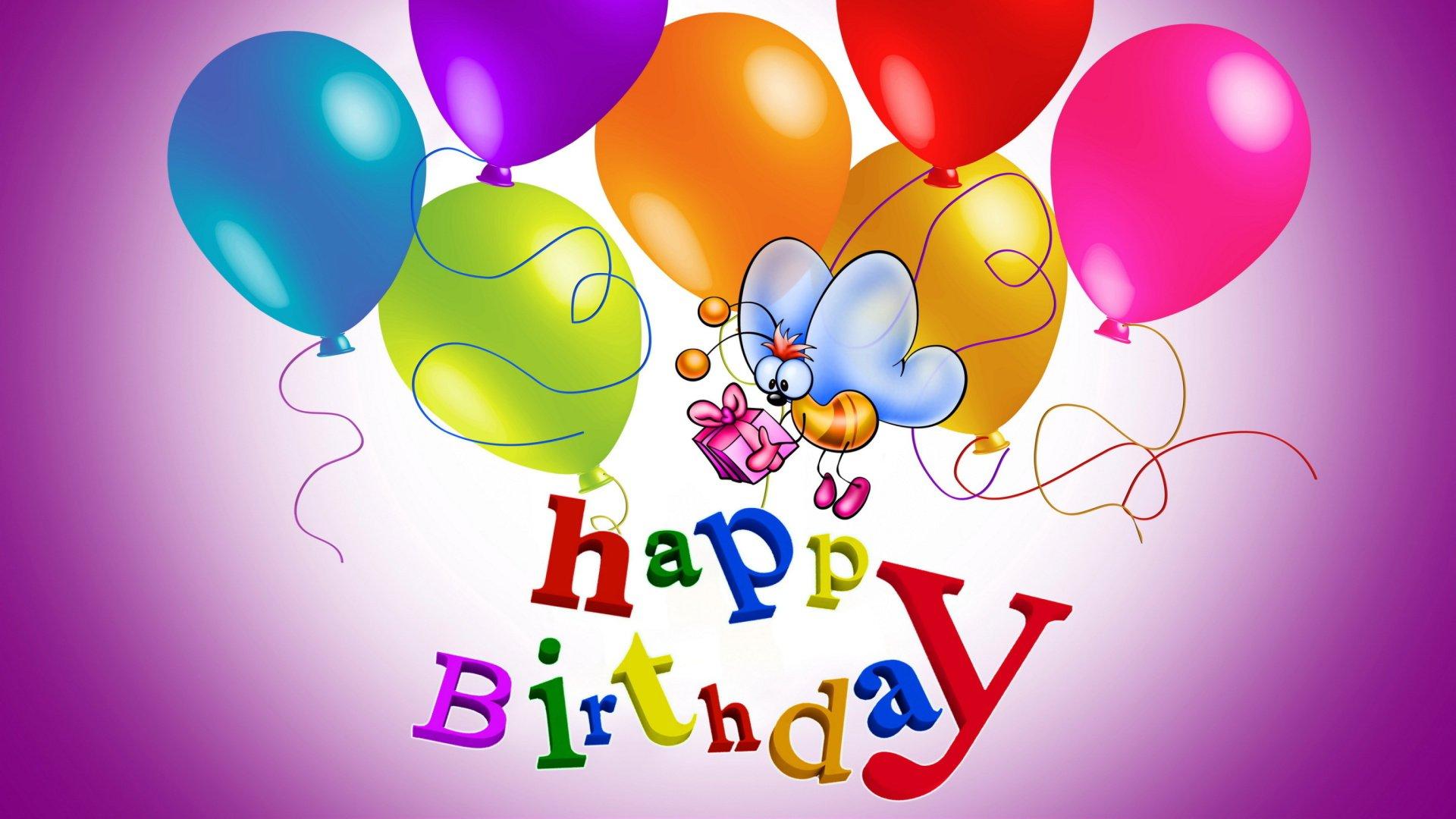 Поздравление с днем рождения девушке спортсменке