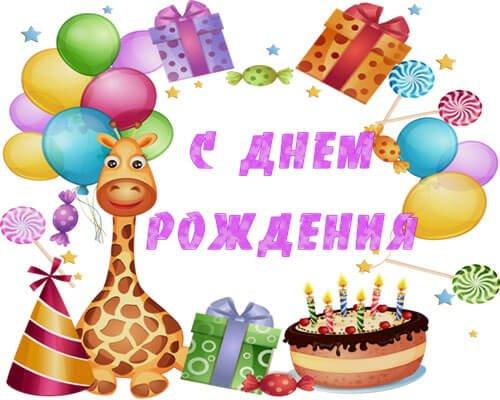 Найти поздравления с днем рождения племяннику 20