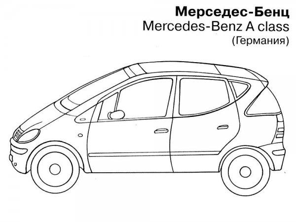 Мерседес-Бенц раскраски машин » DreemPics.com - картинки и ...